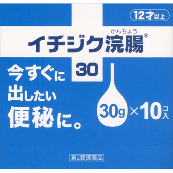 【第2類医薬品】イチジク浣腸30 10個入×5箱