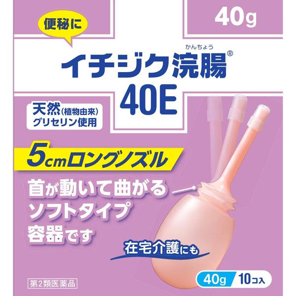 【第2類医薬品】イチジク浣腸40E 10個入×5箱