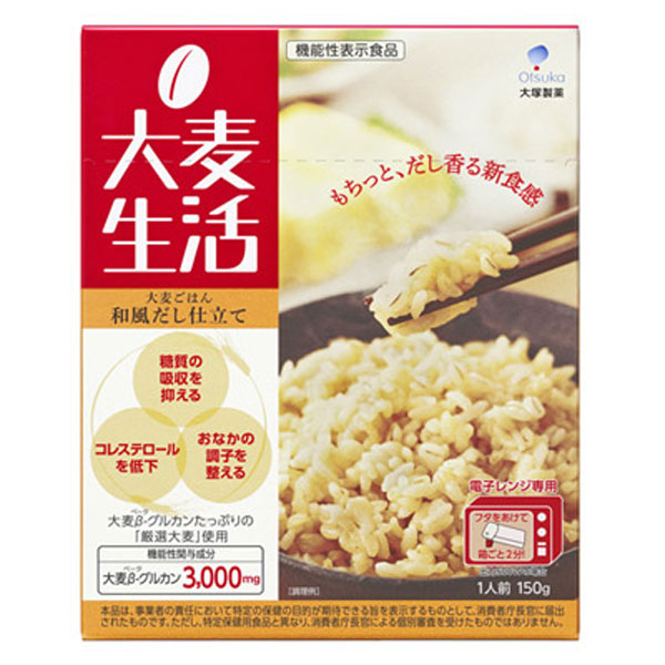 送料無料 大麦ごはん 和風だし仕立て150g 30個入り×1ケース(大塚製薬)