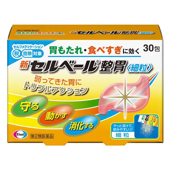 ★【第2類医薬品】新セルベール整胃細粒 30包