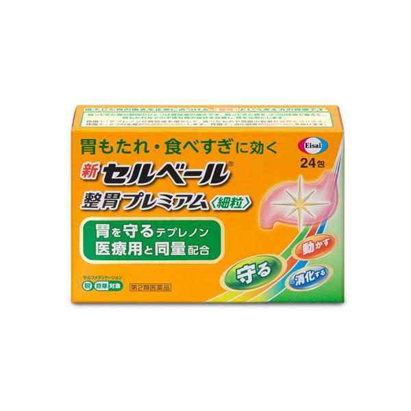 ★【第2類医薬品】エーザイ 新セルベール整胃プレミアム 細粒 24包