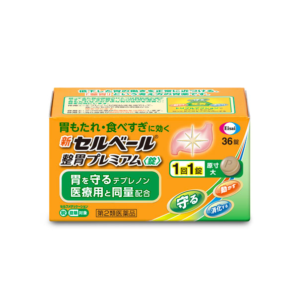 ★【第2類医薬品】エーザイ 新セルベール整胃プレミアム 36錠