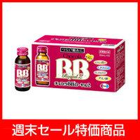 【週末特売】【指定医薬部外品】チョコラBBローヤル2(50mL×10瓶)