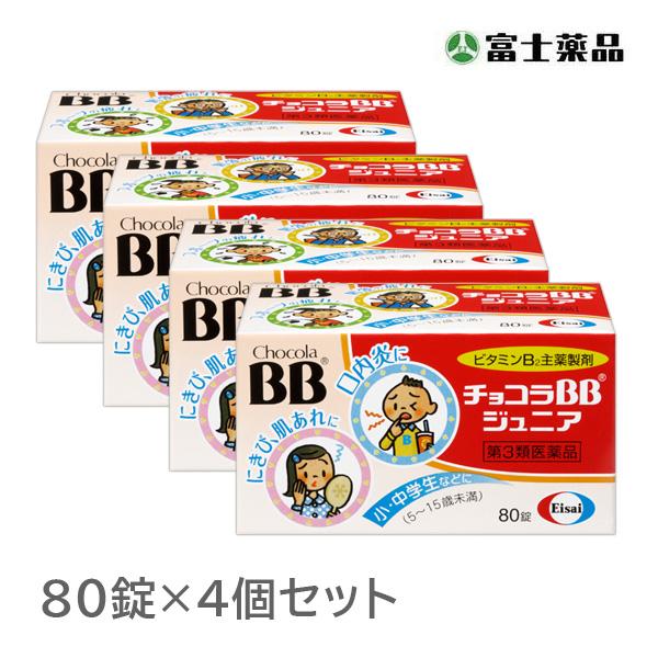 【第3類医薬品】チョコラBBジュニア 80錠 4個セット