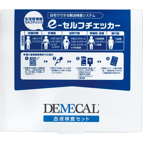 e-セルフチェッカー(メタボリックシンドローム&生活習慣病セルフチェック)1回用