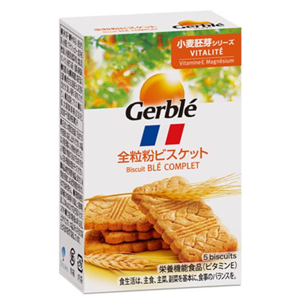 大塚製薬 Gerble(ジェルブレ) バイタリティー全粒粉ビスケット ポケットサイズ 40g  18個入り×1ケース