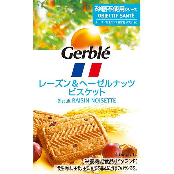 大塚製薬 ジェルブレ OS レーズン&ヘーゼル ポケットサイズ 5枚(58g)×18箱 (MS)
