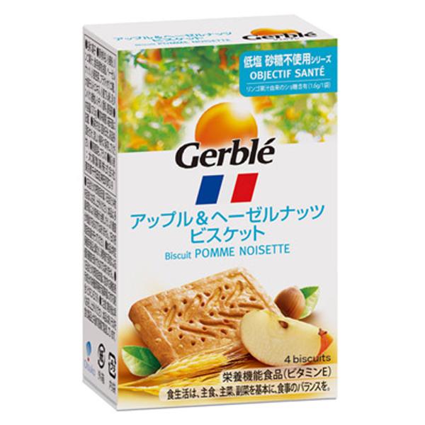 Gerble(ジェルブレ) OSアップル&ヘーゼルナッツビスケット ポケットサイズ 57.5g 18個入り×1ケース