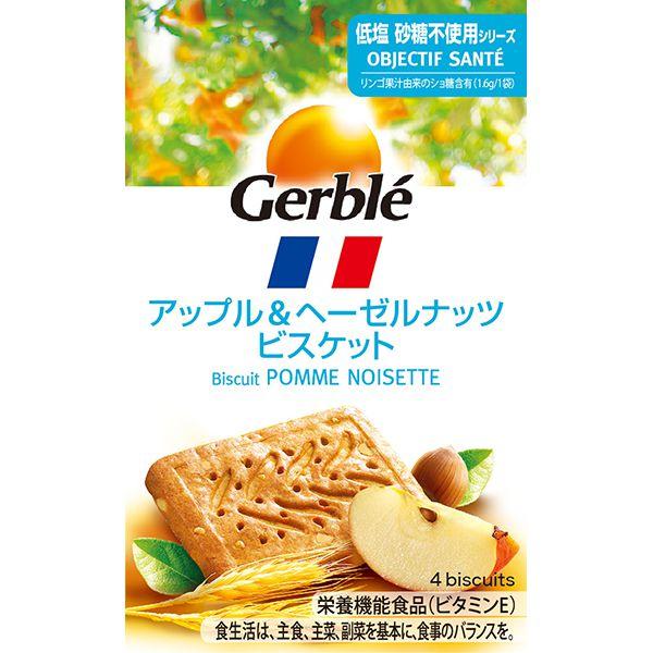 大塚製薬 ジェルブレ OS アップル&ヘーゼル ポケットサイズ 5枚(58g)×18箱 (MS)