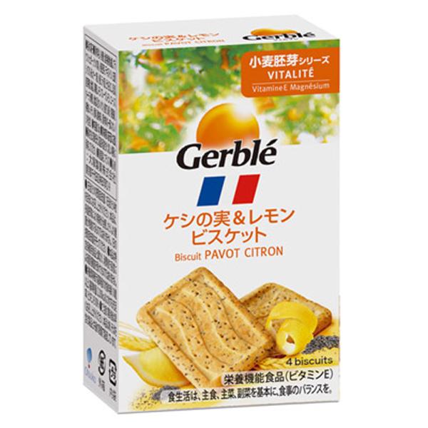 大塚製薬 Gerble(ジェルブレ)バイタリティー ケシの実&レモンビスケット ポケットサイズ 50g  18個入り×1ケース