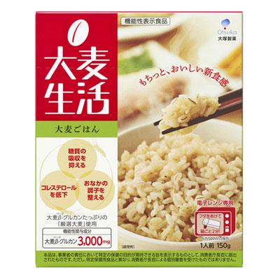 送料無料 大麦ごはん 150g 30個入り×1ケース(大塚製薬)