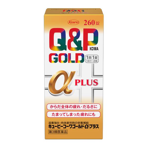 【第3類医薬品】Q&Pキューピーコーワゴールドαプラス 260錠