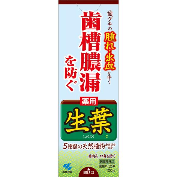 生葉c 100g(医薬部外品)