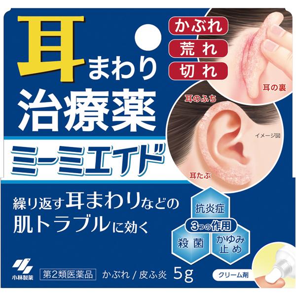 ★【第2類医薬品】小林製薬 耳まわり治療薬 ミーミエイド 5g