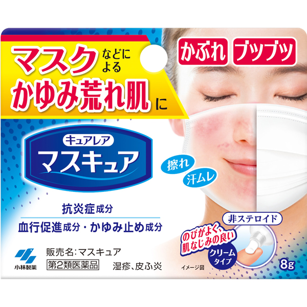 ★【第2類医薬品】キュアレアシリーズ マスキュア 8g