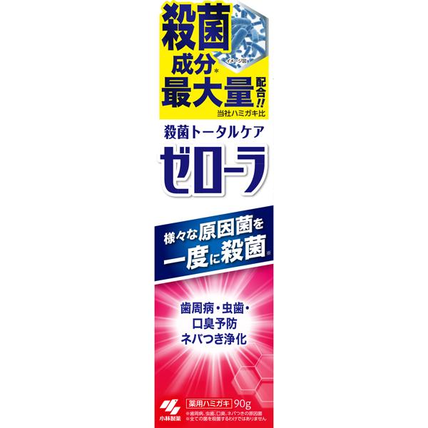 ゼローラ 90g (医薬部外品)