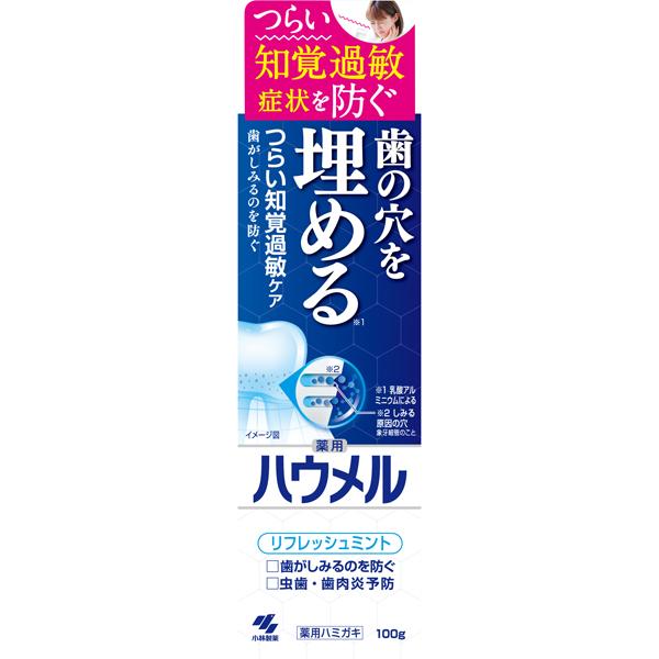 ハウメル 100g (医薬部外品)