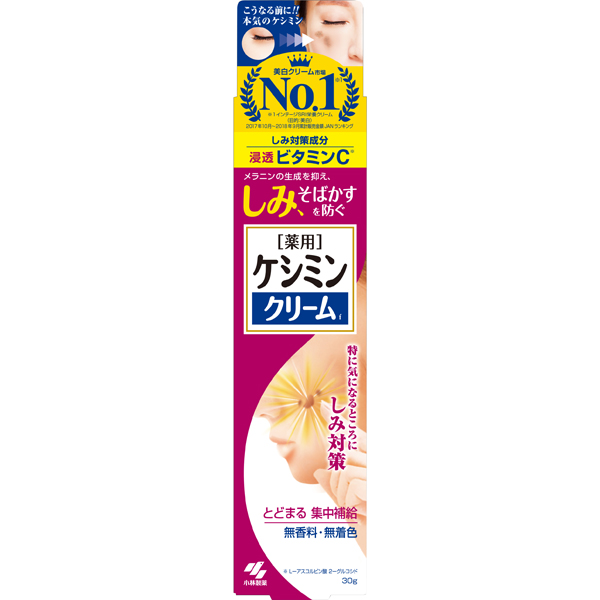 ケシミンクリーム 30g (医薬部外品)