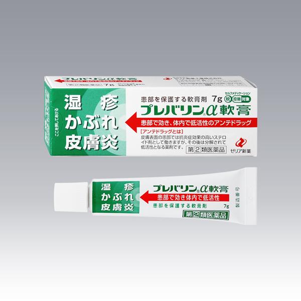 ★【指定第2類医薬品】プレバリンα軟膏 7g