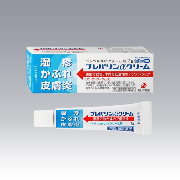 ★【指定第2類医薬品】プレバリンαクリーム 7g