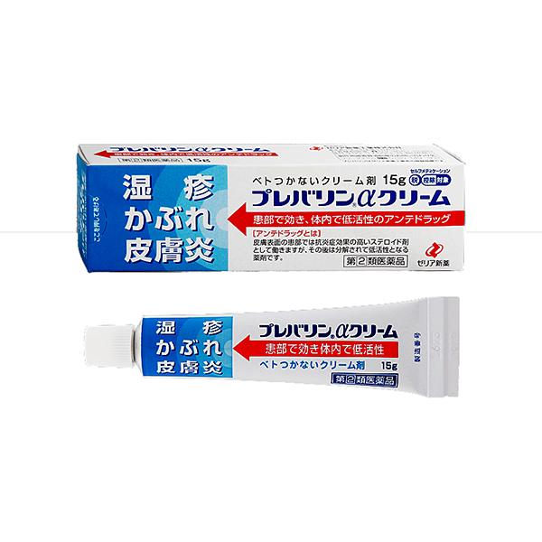★【指定第2類医薬品】プレバリンαクリーム 15g