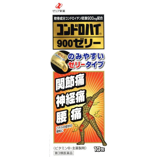 【第3類医薬品】コンドロハイ900ゼリー 10包