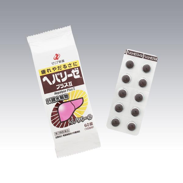 【第3類医薬品】ヘパリーゼプラスII 60錠