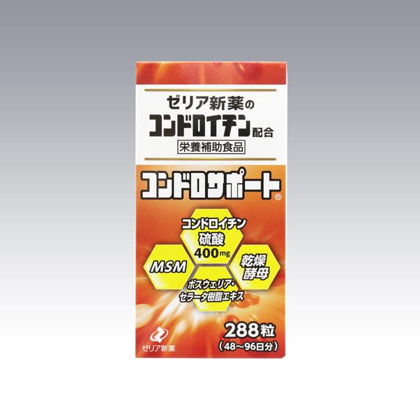 コンドロサポート(288錠)
