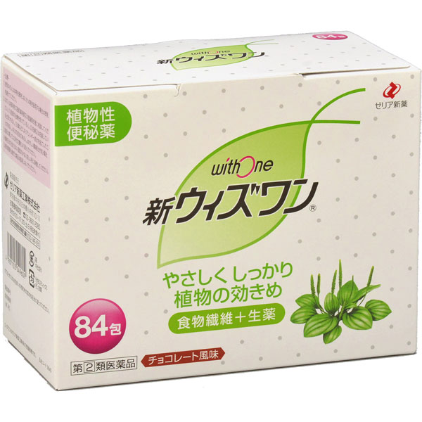 送料無料 【指定第2類医薬品】 新ウィズワン(84包)