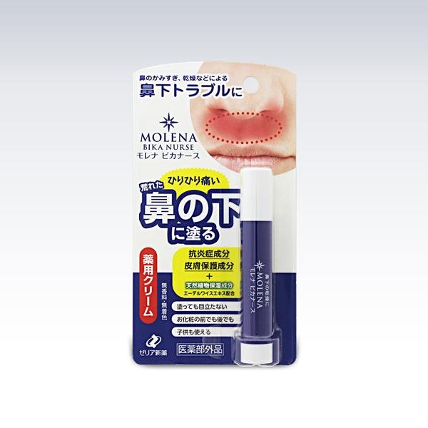 モレナ ビカナース 3.5g(医薬部外品)