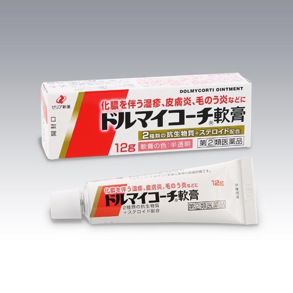 【指定第2類医薬品】ドルマイコーチ軟膏 12g