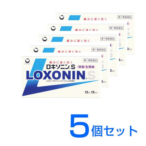 ★【第1類医薬品】ロキソニンS 12錠【5個セット】 PL ※要メール返信 薬剤師からのメールをご確認ください