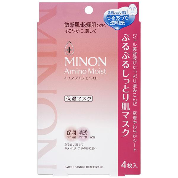 ミノンアミノモイスト ぷるぷるしっとり肌マスク 22ml×4枚