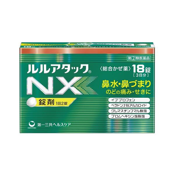 ★【指定第2類医薬品】ルルアタックNX 18錠