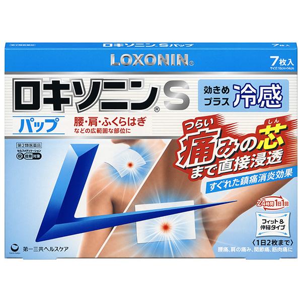 ★【第2類医薬品】 ロキソニンSパップ 7枚