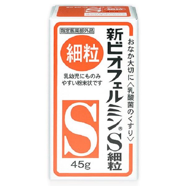 【指定医薬部外品】 新ビオフェルミンS細粒(45g)