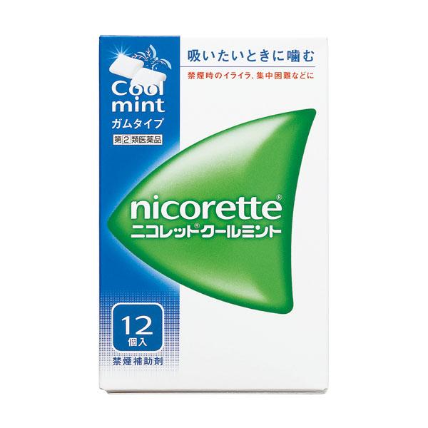 【指定第2類医薬品】 ニコレットクールミント(12個入)【月間特売:ポイントアップ中◎】
