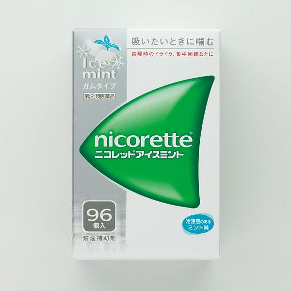 送料無料 【指定第2類医薬品】 ニコレットアイスミント(96個入)