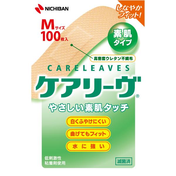 ケアリーヴ Mサイズ CL100M 100枚入り 【一般医療機器】