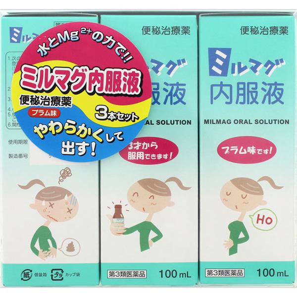 【第3類医薬品】ミルマグ内服液