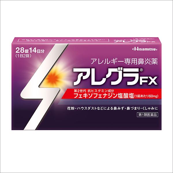 【第2類医薬品】アレグラ 28錠