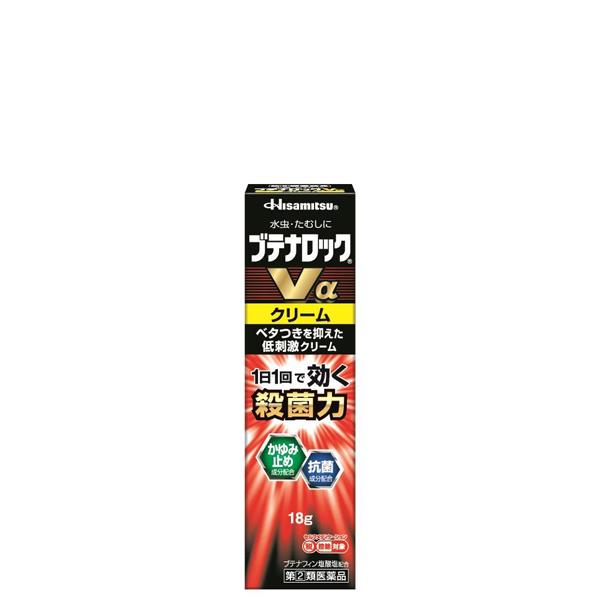 ★【第(2)類医薬品】ブテナロックVαクリーム 18g