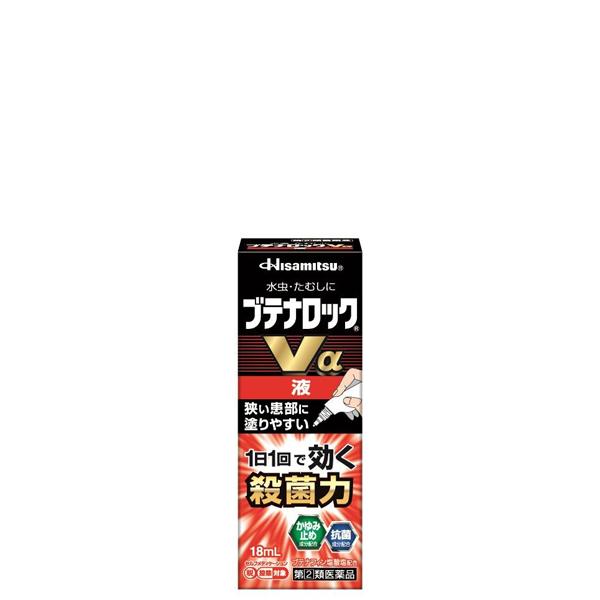 ★【第(2)類医薬品】ブテナロックVα液 18mL