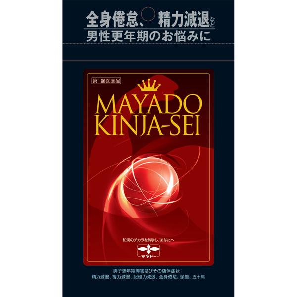 【第1類医薬品】金蛇精 キンジャセイ(糖衣錠)  (36錠)