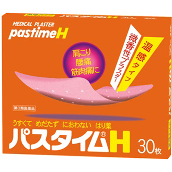 【第3類医薬品】パスタイムH 30枚