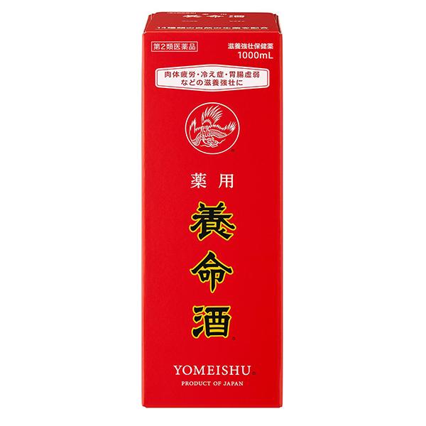 【第2類医薬品】 養命酒 (1000ml)