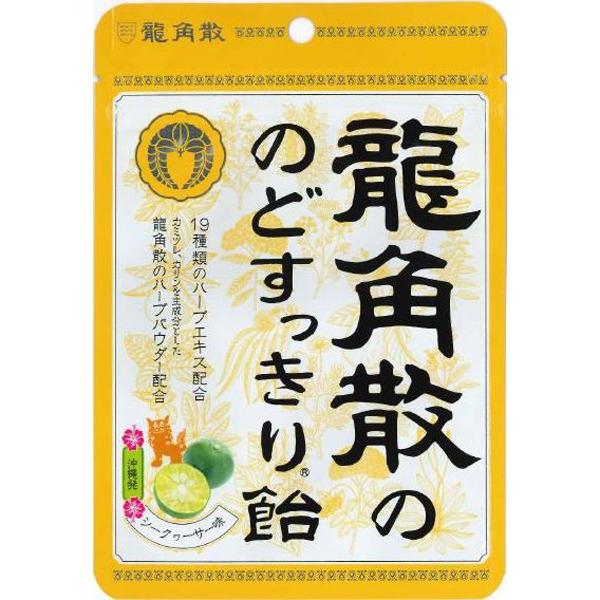 龍角散ののどすっきり飴シークヮ―サー味 袋 88g×48個入り (1ケース) (MS)