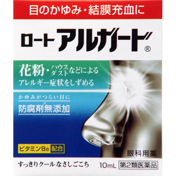 【第2類医薬品】ロート アルガード (10mL)