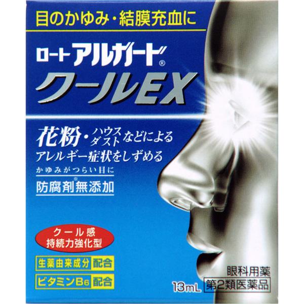 【第2類医薬品】ロート アルガード クールEX (13mL)