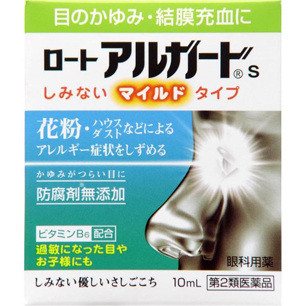 【第2類医薬品】ロート アルガードS (10mL)